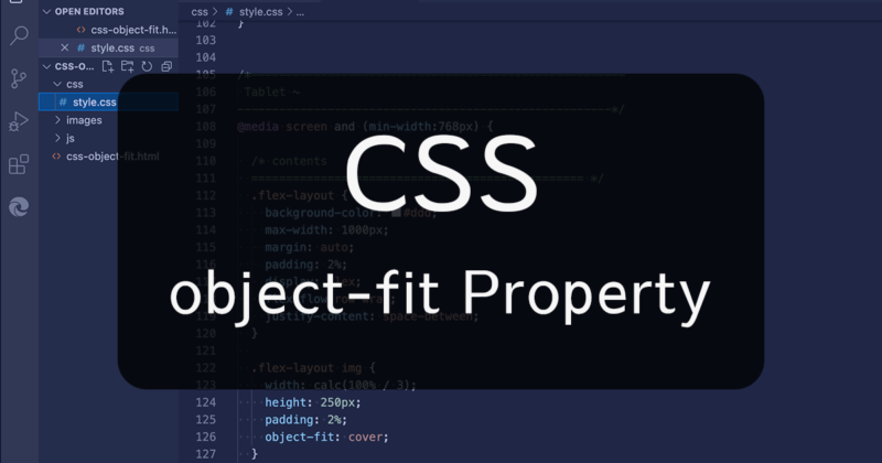 CSSのobject-fitプロパティで画像のトリミングする