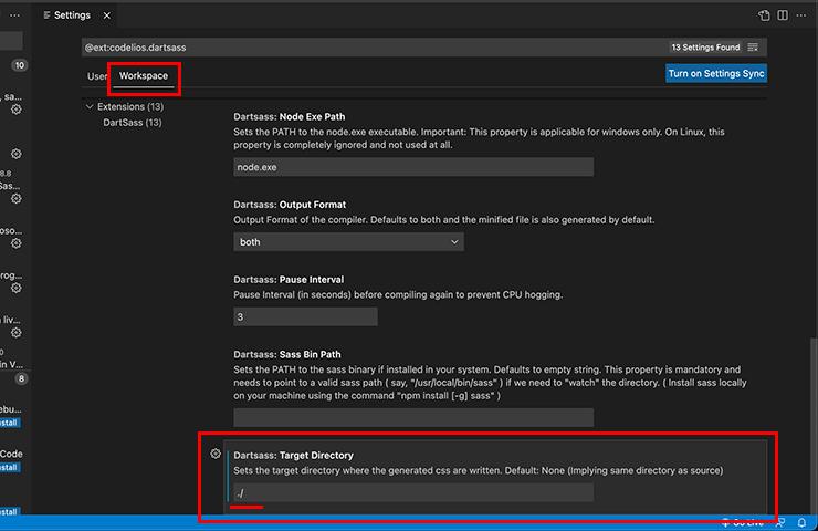 CSSファイルを生成するディレクトリを変更