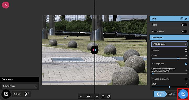 Squooshで作成したJPEG XL(.jxl)画像をダウンロード