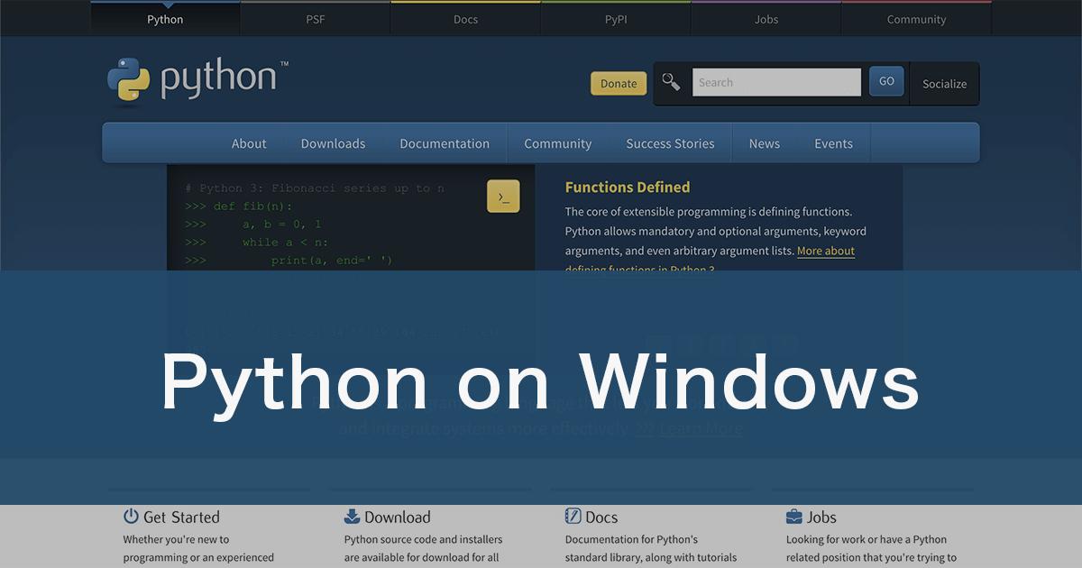 WindowsでPythonの開発環境を整える