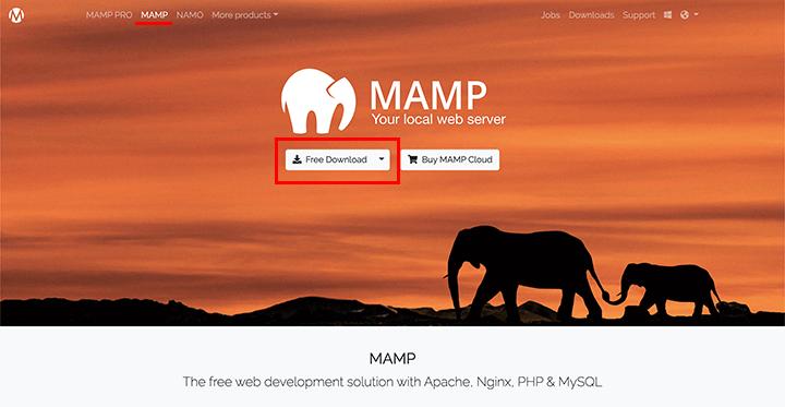Mac用のMAMPをダウンロード