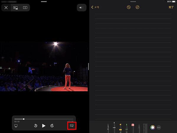 TED Talksの字幕設定