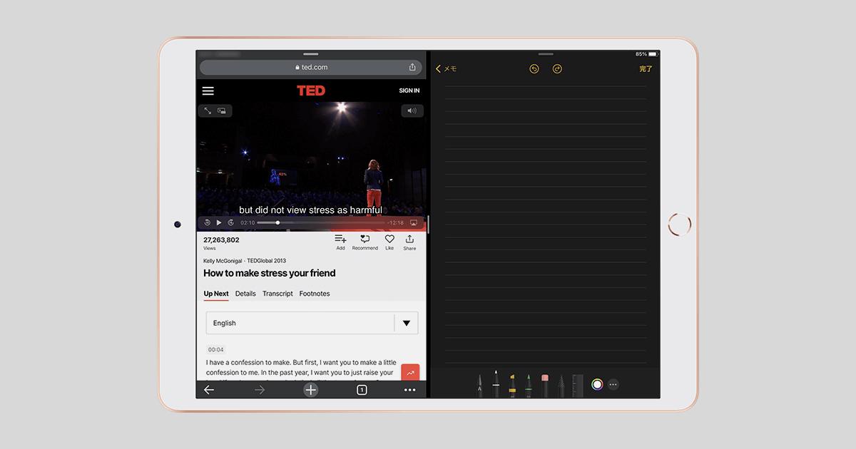 TED Talksを活用してPCやタブレット端末(iPad)で効率的に英語学習