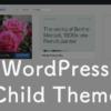 WordPressで子テーマを作成して既存テーマをカスタマイズする